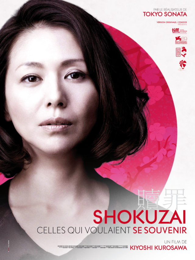 Affiche SHOKUZAI I