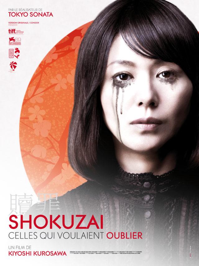 Affiche SHOKUZAI II