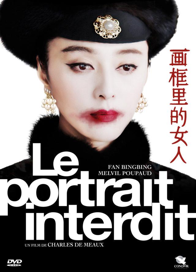 Affiche LE PORTRAIT INTERDIT